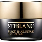 Black Snail Repair Eye Cream  Крем для глаз
